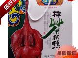 批发四川特产 孔师傅樟茶板鸭 礼盒装 7