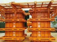 南京钢模板桥梁模板