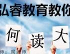 广西民族大学继续函授教育大专-法律文秘专业