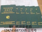 评2019年陕西省水利水电工程职称评审条件