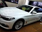 宝马530LI贴PTF专车专用漆面透明保护膜新乡新金泰