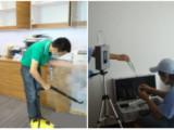 家家旺专业家政服务 日常保洁 家庭保洁 开荒保洁 家电清洗 全屋清扫