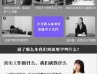 南京房产企业会计实物 行政单位会计工作