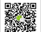 北京海淀区四通桥专业瘦脸减肥机构北京牡丹园经络减肥刷刷瘦