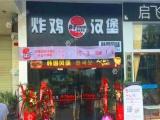 深圳鸡排汉堡加盟 一旦加盟财富不断