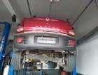 祥途嘉禾-双龙爱腾NEW-6AT变速箱维修案例
