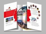 通州畫冊設計 期刊設計 折頁設計 海報設計 包裝設計