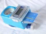 保定IC卡水表的价格,报价优惠的IC卡水表厂家