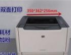 惠阳大亚湾出售二手惠普激光打印机