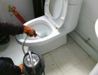 永靖县管道疏通 下水道疏通 马桶疏通 厕所疏通