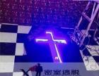 X2密室逃脱加盟 娱乐场所 投资金额 1-5万元
