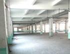 火炬工业区 浮桥 南环路 厂房 2400平米