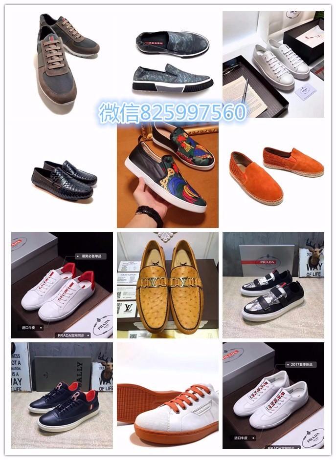 巢湖较新较全较潮流搭配,精仿名表包包鞋子衣服皮带