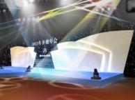 中山晚会策划 灯光音响出租 六一舞台出租 优秀主持人
