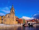 办理西班牙购房移民需要多少钱?