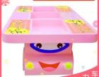 乐高积木桌 玩具游戏桌 串珠桌 儿童游乐 手工乐园体验馆