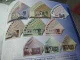 哈尔滨回收纸币,纪念币,银元,老纸币,邮票,连体钞,纪念钞
