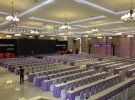 北京年会场地 北京酒店会场 北京活动场地 会议室预订