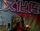 广州艺点专业培训 酒吧驻唱歌手培训 包学会推荐工作
