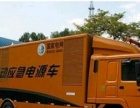 三亚柴油发电机销售出租中心