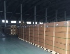 中国外运开发区仓库出租