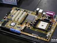 厦门电脑回收,二手电脑收购,报废电脑配置回收