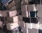专业回收UPS电池,通讯电池汽车电池及各种旧货废品