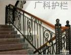 广州市广科护栏实业有限公司