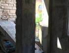 昌平墙体切割 墙体开门洞找众鑫工程公司