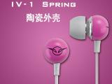 厂家直销原装正品聆动iv-1MP34入耳式金属电脑通用音乐耳机