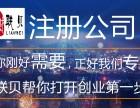 上海注册公司如何注销税务登记证