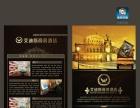 佛山筑云广告专业标识、形象墙、招牌、户外广告制作