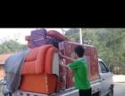 五菱小货车出租搬家