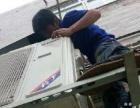 衡阳蒸湘、石鼓、珠晖区空调专业安装、拆机,快速直达