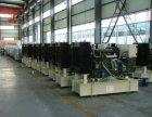 丽水变压器发电机回收康明斯发电机回收价格