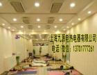 高温瑜珈房专用 节能电加热器 悬挂式辐射取热器