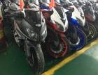 摩托车分期付款:跑车 街车 地平线 公路赛车