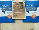 深圳大芬村幼儿园教师资格证培训报名入口