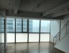 勒泰中心320平跃层楼层高视野高价格面议