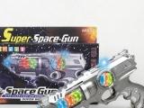 电动转动太空枪 带音乐灯光 儿童电动枪 太空枪 男孩玩具