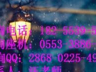 芜湖电脑维修培训实操学习维修