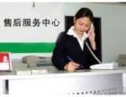 盐城容声冰箱(各点~售后服务热线是多少电话?
