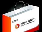 专业印刷包装盒、牙签筷套、广告纸巾、礼盒礼箱、纸杯