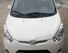 海马新能源汽车加盟 电动车 投资金额 50万元以上