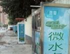 投币刷卡自助洗车机放心品牌,深圳热爱自助洗车机加盟