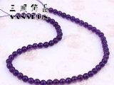 一件代发 5A天然紫水晶手链 紫水晶巴西紫水晶4-14mm义乌饰