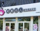 白泉 舟山白泉缤纷天地商业广场 商业街卖场 51平米