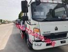 郑州小型蓝牌清障车道路救援车厂家直销价格便宜售后无忧