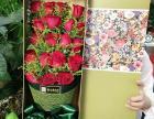 花鲜花开馨花屋