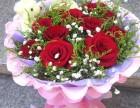 上海延安西路靠近静安寺花店 上海情人节鲜花预定